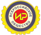 "Tyumen regional organization ""All-Russia Association of inventors and innovators"""