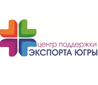 Support Centre for Yugra Export
