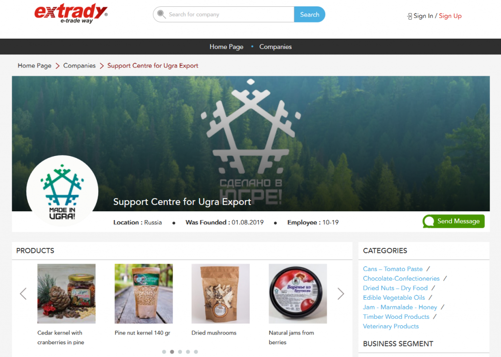 Screenshot_2019-08-05 Extrady - Support Centre for Ugra Export.png