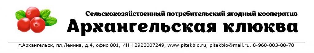 Клюква лого.jpg