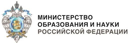 Минобр.jpg