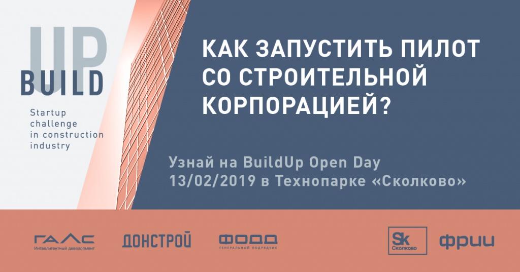 BU-social-banners_1-1.jpg