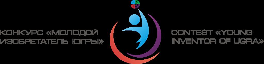 логотип - Молодой изобретатель.png