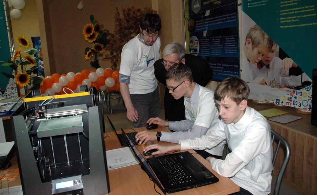 Команда МБОУ СОШ 7 по прототипированию.JPG