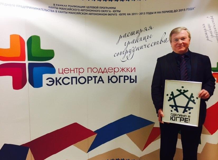 Александр Швецов.jpg