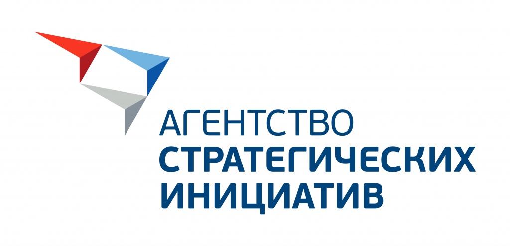Логотип_Агентства_стратегических_инициатив.jpg